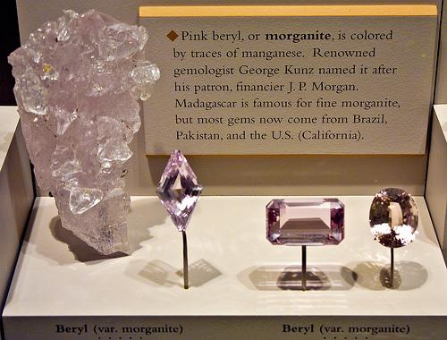 Морганит