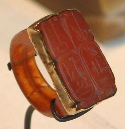 сердоликовое кольцо рамзеса 2