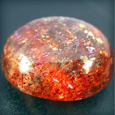 Солнечный камень